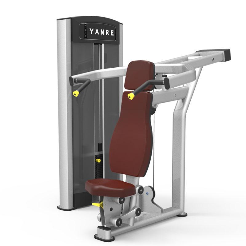 Seated Shoulder Press 11