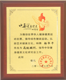 Order Custom Gym Equipment from Yanre Fitness, China 15