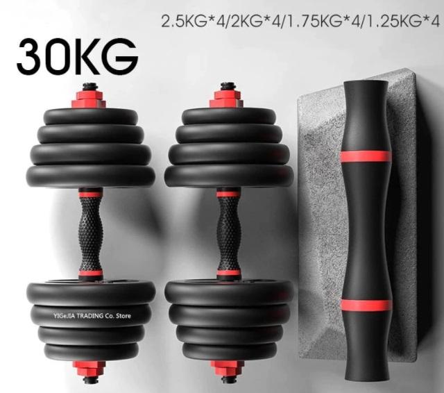 Strength Equipment 24