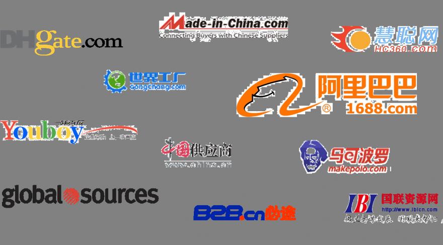Gym Equipment China 18