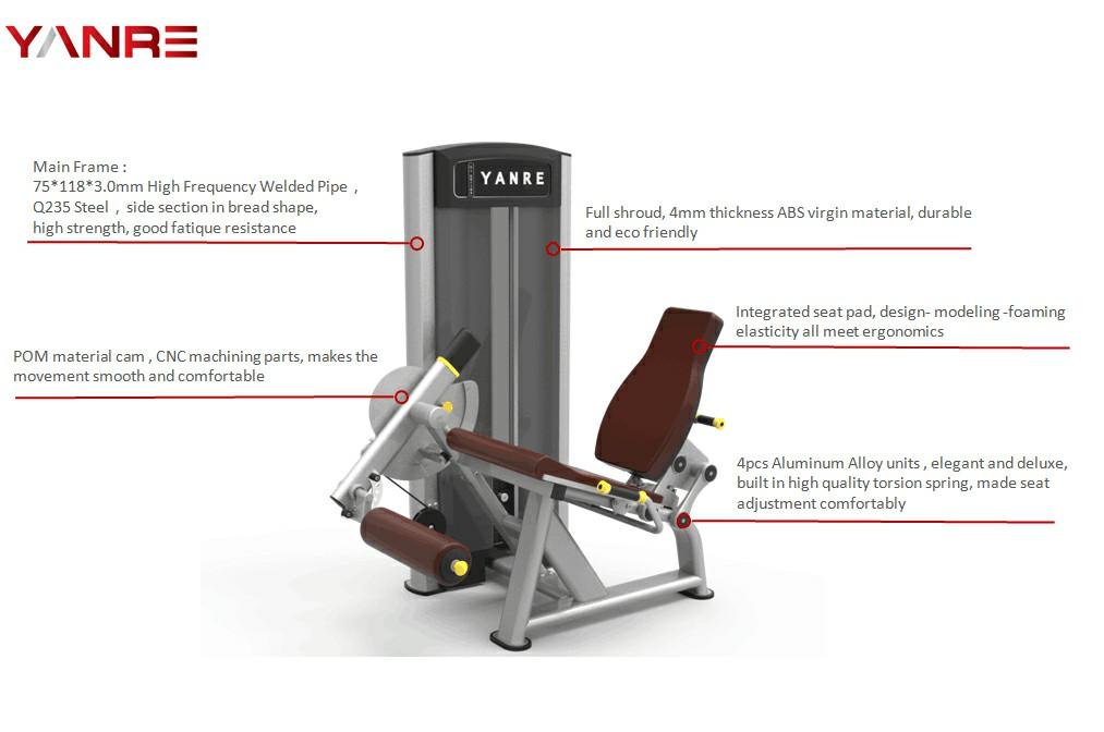 Commercial Leg Extension Curl Machine 13