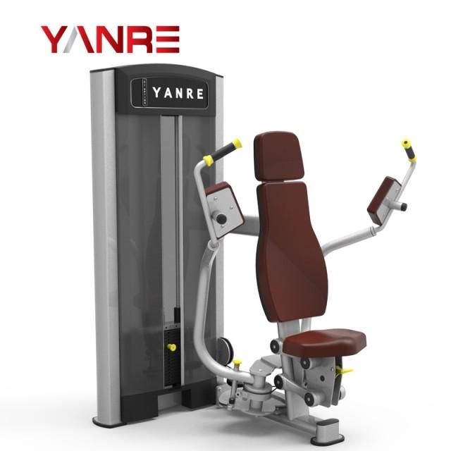 Wholesale Fitness Equipment 26