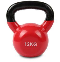 Commercial Fitness Equipment 15