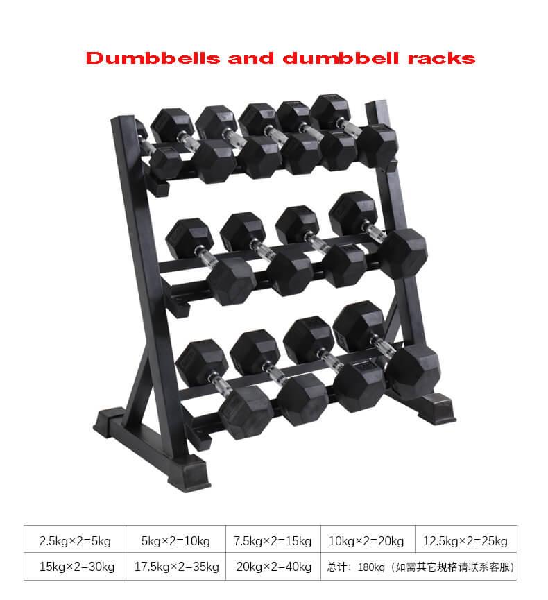 Commercial Dumbbell 34