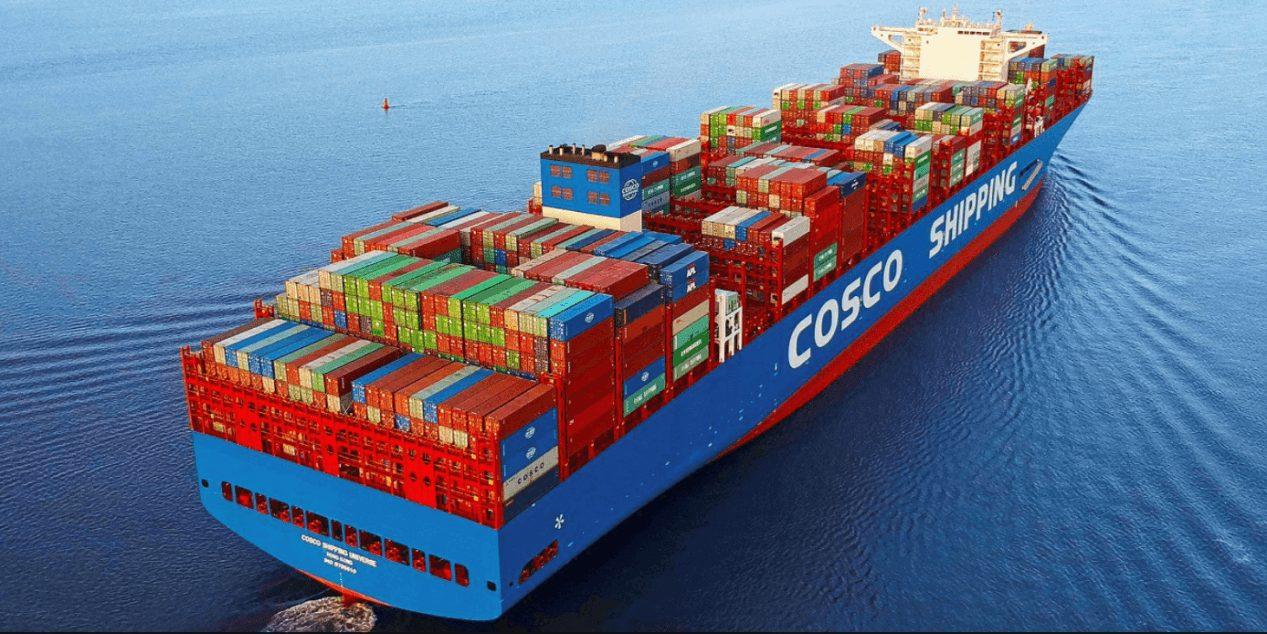 Como obter as melhores taxas de envio da COSCO? Quais são os fossos comuns com seu despachante? 1